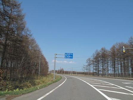 13:35  広尾町から少し内陸に入る