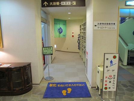 温泉も利用。壁の広告で日本で2番目に(別府温泉の次に)泉質が良いと書いてある!まじですか。私にはまだ泉質の良し悪しが分かりませんので札幌温泉人さん、是非入浴してみて下さい。