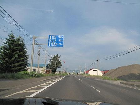 さあ、あと126km!