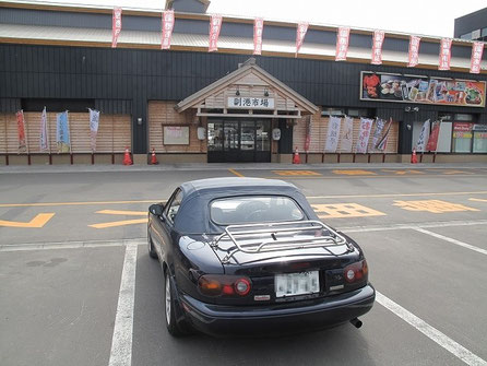 稚内副港 朝御飯&朝風呂でもしたいところだが、殆どの店が開店前。