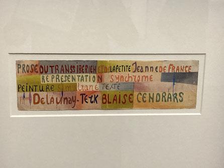 """Couverture """"Prose du Transsibérien et de la petite Jeanne de France"""" où l'on distingue clairement la signature de l'artiste © Centre Pompidou """"Elles font l'Abstraction"""""""
