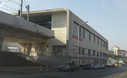 大連外国語大学へのアクセス方法「塔盒湾駅」