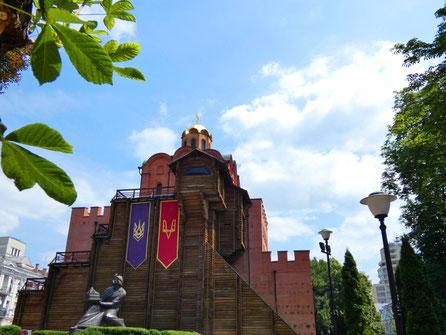 Golden Date in Kyiv