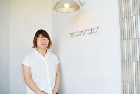 美容室ヒガノ日向野澄子photo