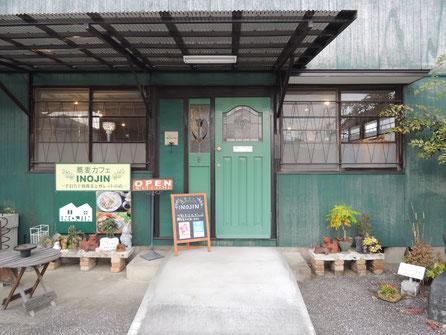 蕎麦カフェINOJINの入り口