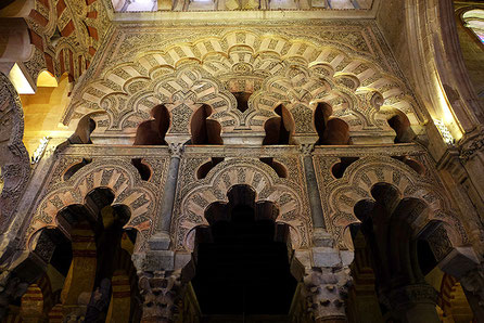 Photographie, Espagne, Andalousie, Cordoue, mosquée, édifice religieux, mirhab, omeyyade, mosaïques,  maqsura, islam, art, architecture, lumière, prières, arcs, stucs, religion, Mathieu Guillochon
