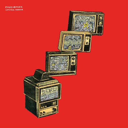 punk, Berlin Band, indiependent, Oska Wald, Lorenz O'Tool, Jiles
