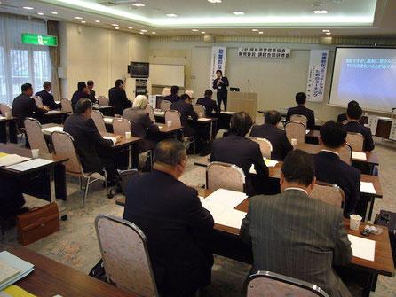 福島県警備業組合 教育委員 講師合同研究会