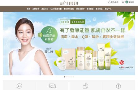 nokdu | 韓國護膚保養第一品牌