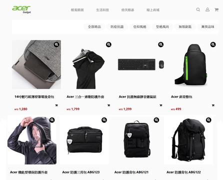 Acer創意PC/Mobile週邊