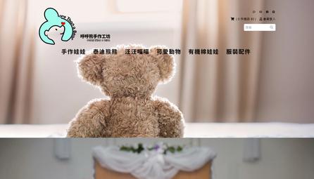 more than a bear