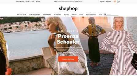 Shopbop 精選服裝系列