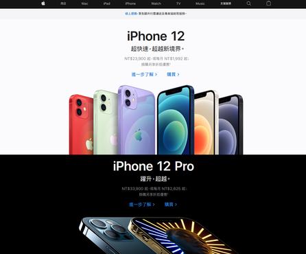 Appl系列產品配件線上選購