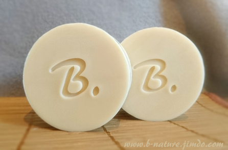 B.In Love I Natural Handmade Soap by B.nature