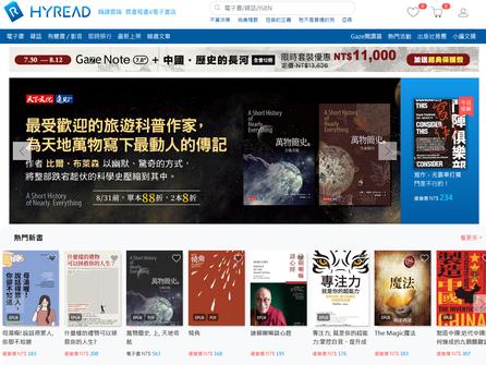 HyRead創新科技的電子書平台