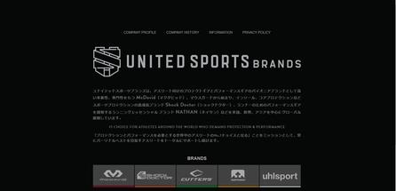 ユナイテッドスポーツブランズジャパン株式会社へ移動