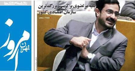 Saeed Mortazavi, ansvarlig for tortur og henrettelser af oppositionelle