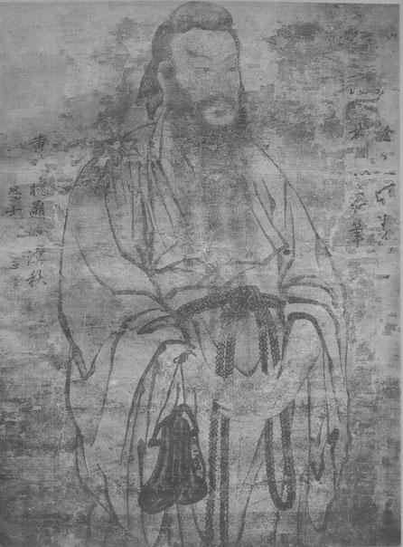 III. Partie supérieure du Lu Tong-pin par T'eng Tch'ang-yeou.Édouard Chavannes et Raphaël Petrucci : La peinture chinoise au musée Cernuschi en 1912. Ars Asiatica I, Van Oest, Bruxelles et Paris.