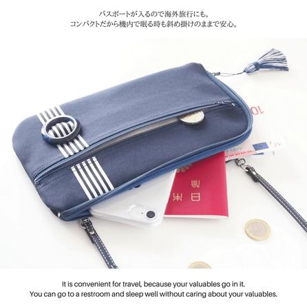 グログラン生地で作ったネイビーのお財布ショルダーバッグ