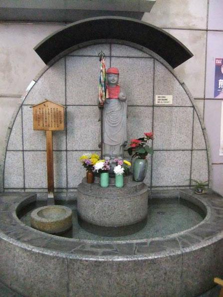 Entre l'Okonomimura et le Parco commercial Center