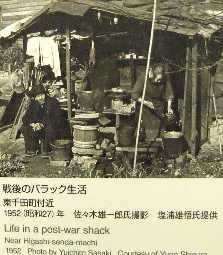 1952 - la vie dans un abri après la guerre