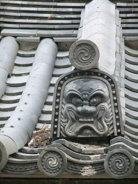 Magome : Temple Eishoji  (永昌寺) Détails de toiture du portail