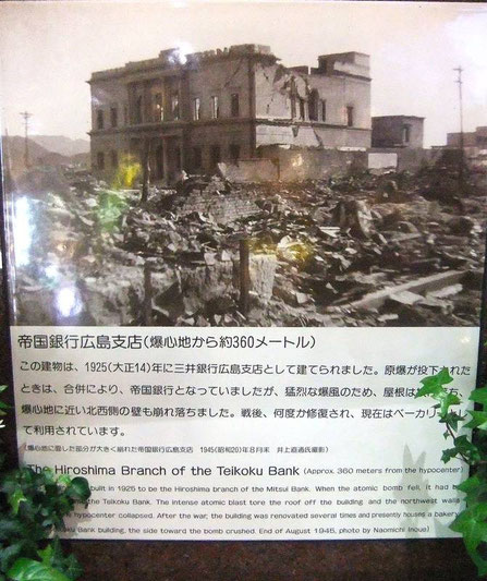 La Teikoku Bank après la bombe