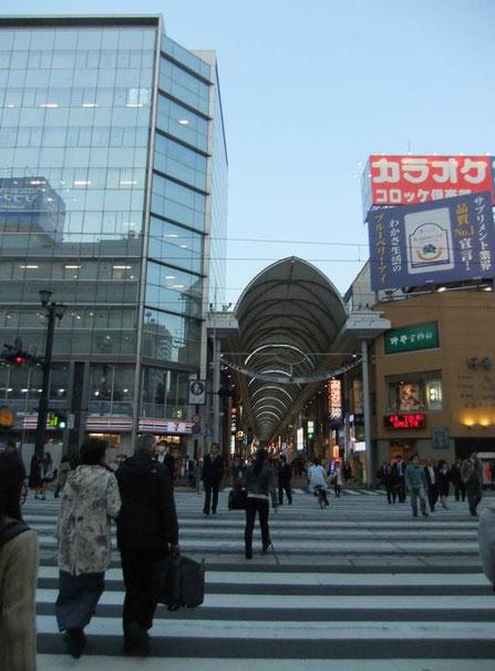 Shotengai de Hondori