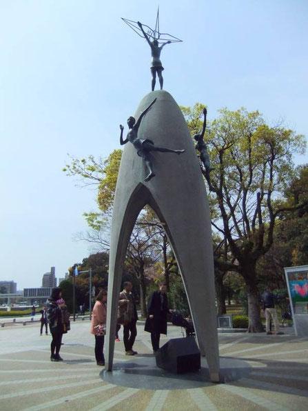 Le Monument des Enfants