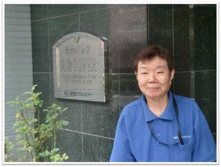 菱和パレス高輪TOWER管理組合ブログ_マンション管理員の大隅和子さんの紹介