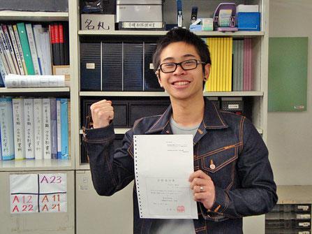 릿쿄대학대학원 합격자