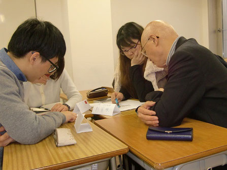 일본인과의 대화
