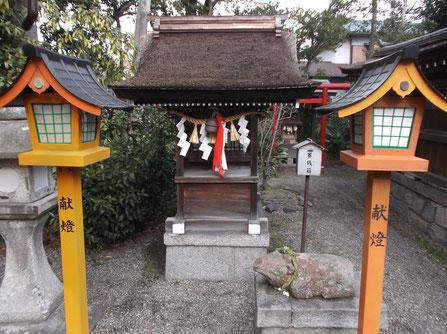 伊砂砂神社(末社)天満宮