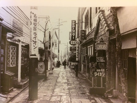 昭和33年の渋谷百軒店 出典:渋谷の記憶Ⅲ