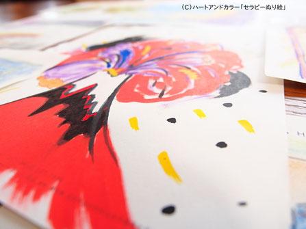 塗り絵アートセラピー作品例