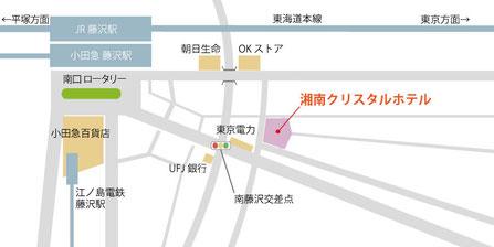 湘南クリスタルホテル主催へのアクセス