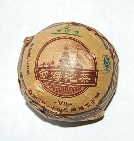 2006 Menghai 'Te Ji' V8 Pu-erh Tuocha (勐海V8特级沱茶)
