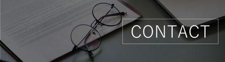 コーチング型教育スクールQ.O.K SCHOOL「問い合わせ」