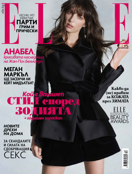 ELLE JANUARY 2018 with ANNABELLE BELMONDO