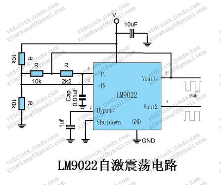 LM9022自激震荡电路