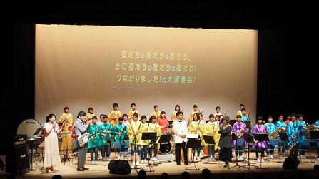 スタッフブログ「大演奏会を開催しました!」写真1