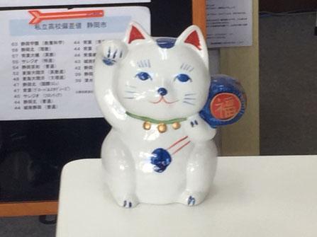 静岡市 塾 駿河区 学習塾