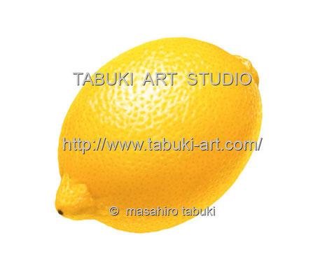 レモン RD1388