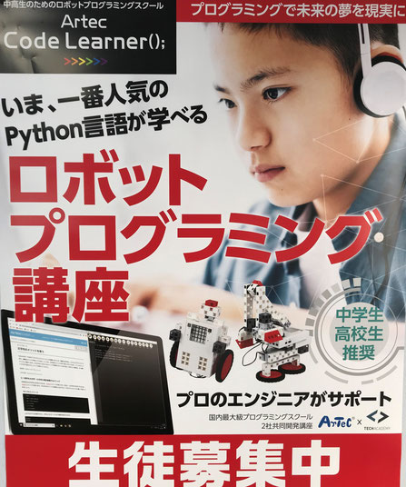 Python プログラミング講座 AI