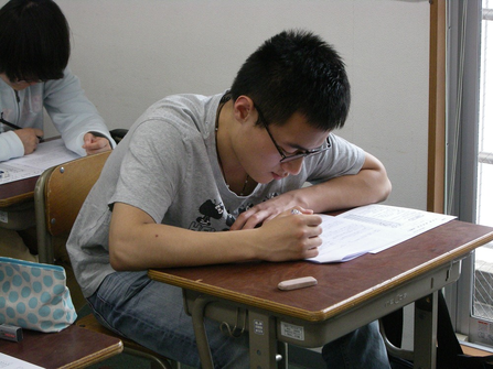 일본유학시험