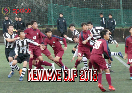 NEWWAVE CUP 2018大会結果