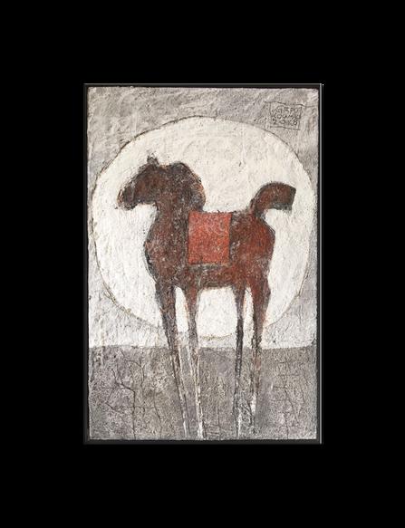 Pferd 28/42