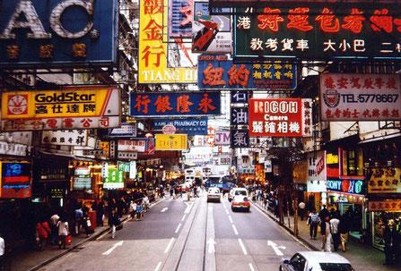 Typisk forretningsgade i kinesiske storbyer