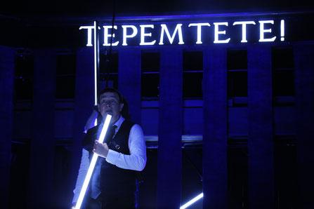 """П. Семак (Ихарев) в спектакле """"Игроки"""". Фото Андрея Черепанова"""