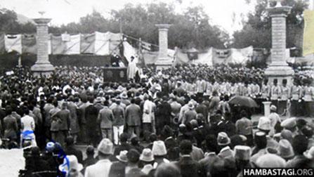 امان الله خان در نخستین سالگرد استقلال افغانستان در بیست و هشتم اسد ۱۲۹۹ سخنرانی کرد. این مراسم در پغمان برگزار شد.